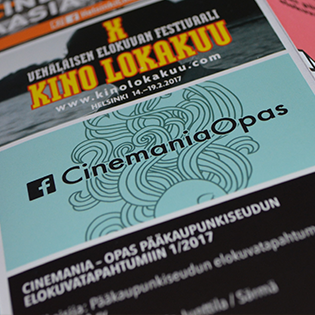 Cinemania-opas, detail