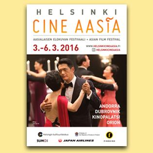 Helsinki Cine Aasia 2016 -festivaalijuliste
