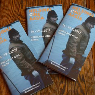 HCA 2017 -katalogi