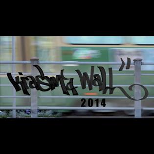 Kiasma Wall 2014 -tapahtumavideo
